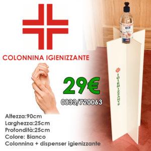Colonnina igienizzante in MDF